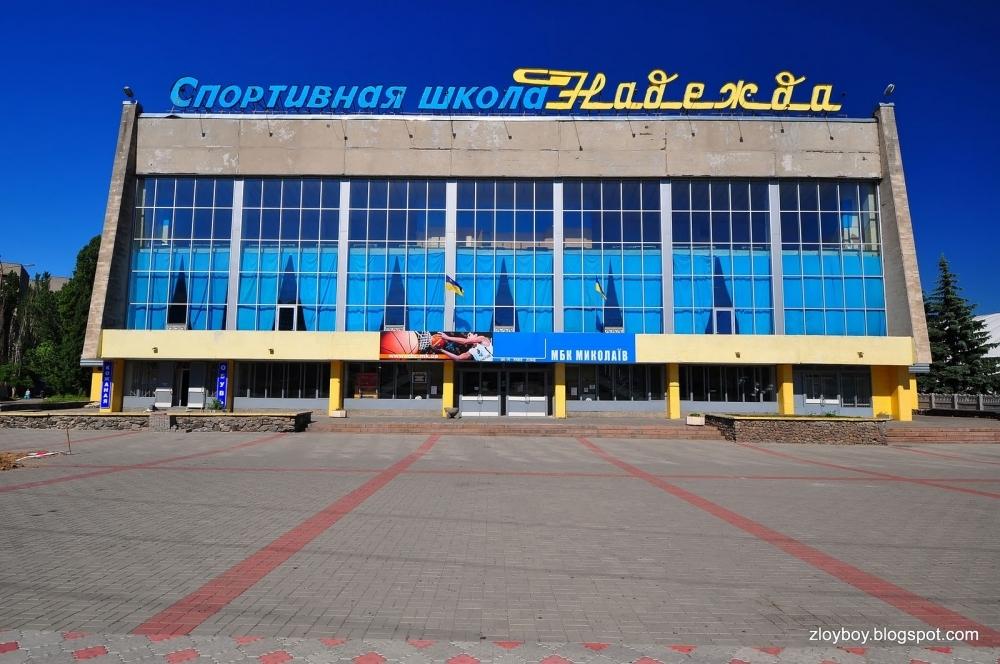 У Миколаєві затягується реконструкція СК Надія