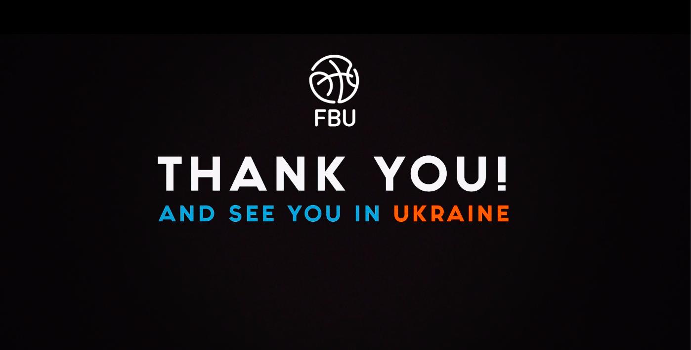 Ми готові! ФБУ презентує емоційне відео напередодні рішення FIBA щодо господаря Євробаскету 2021