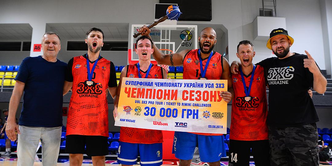 Визначився чемпіон PRO-туру чемпіонату України УСЛ 3х3