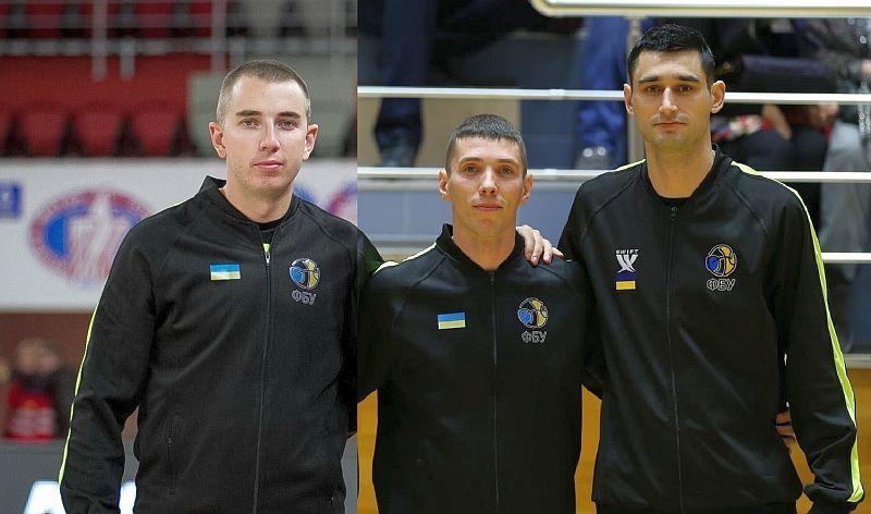 Три українці отримали статус арбітрів ФІБА