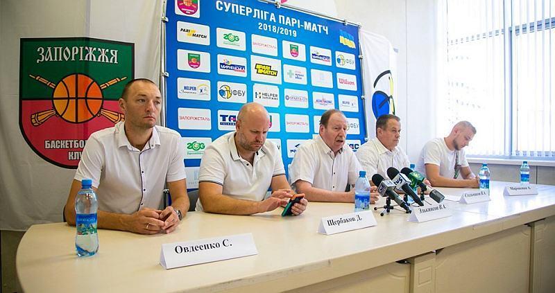 БК Запоріжжя звернулося до Президента України