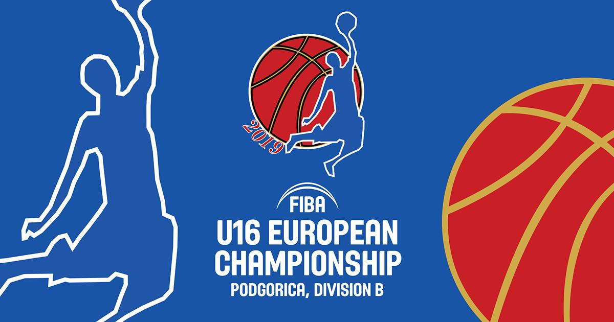 Україна – Чорногорія: відео матчу чемпіонату Європи U-16