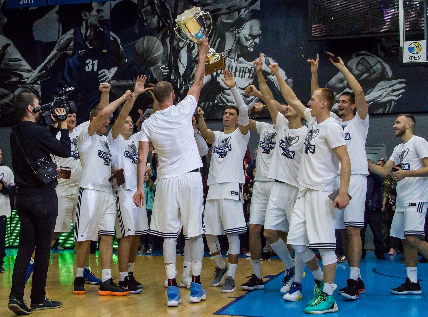 Суперкубок України - перший трофей сезону, який розіграють Хімік та Дніпро