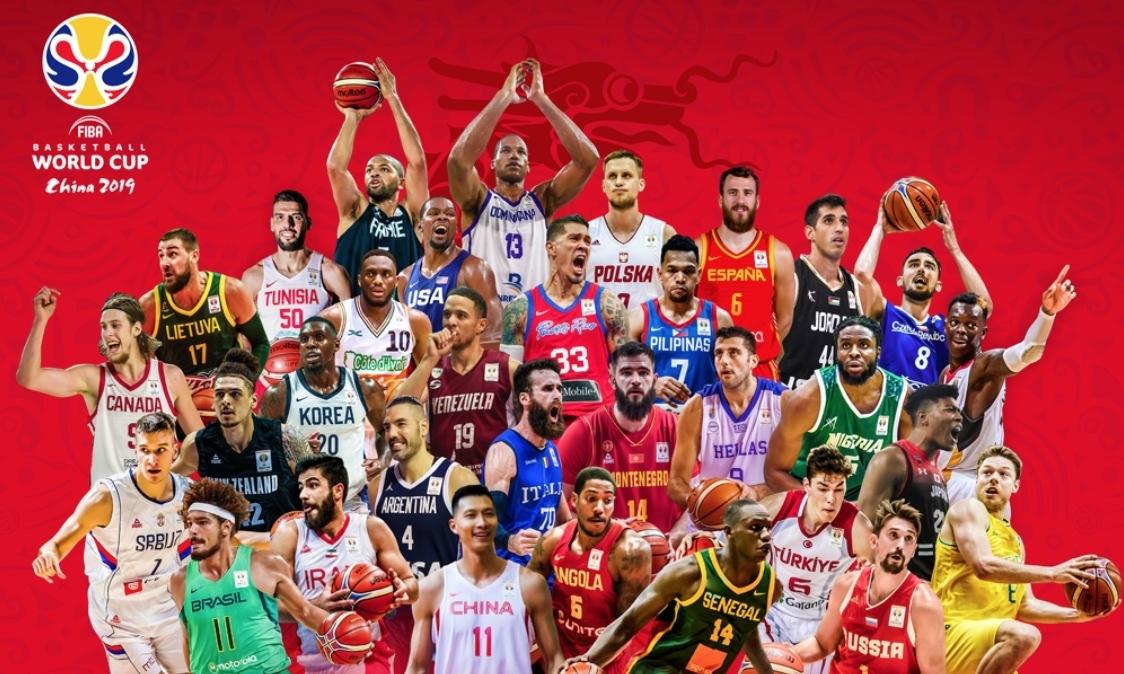 Чемпіонат світу з баскетболу: онлайн відеотрансляція