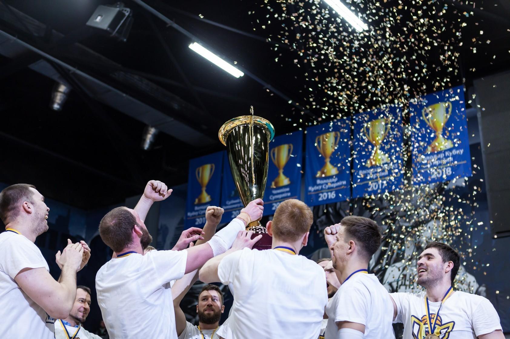 У понеділок відбудеться жеребкування Кубку України