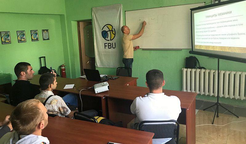 Відбувся семінар для арбітрів Сходу України