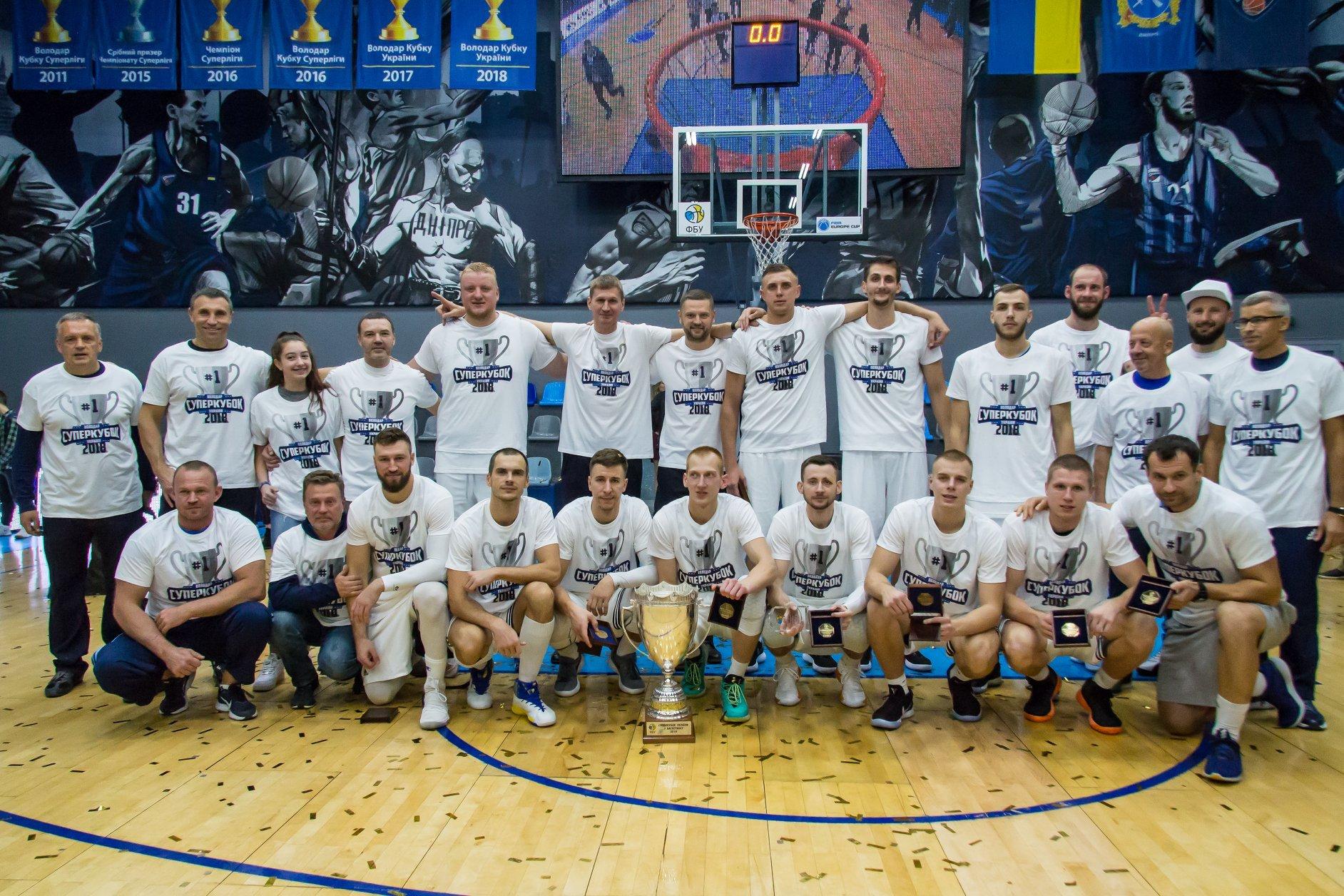 За п'ять днів до Суперкубку: як Дніпро вперше вигравав цей трофей