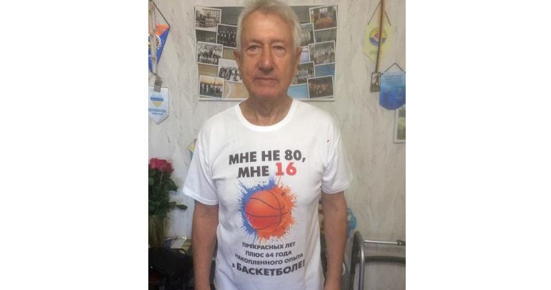 Вітаємо з 80-річним ювілеєм Геннадія Шилкіна