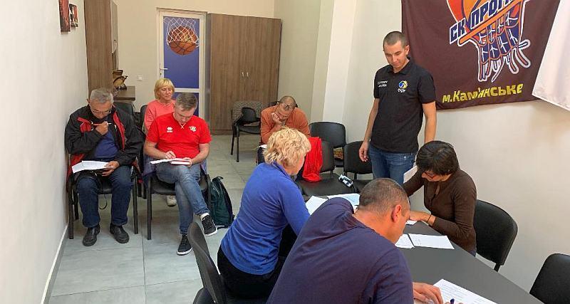 У Кам'янському відбувся семінар для суддів-секретарів