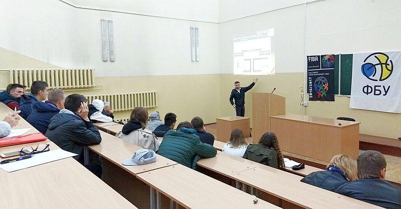 У Києві відбувся семінар для суддів-секретарів