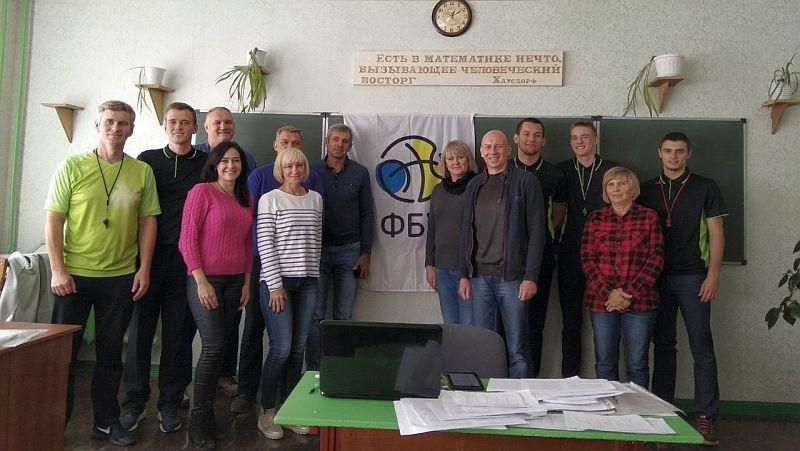 На Донеччині відбувся суддівський семінар