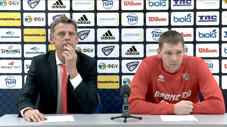 Дніпро - Прометей: відео коментарів після матчу