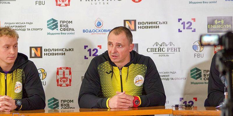 У Луцьку розповіли про готовність та плани на сезон у Вищій лізі