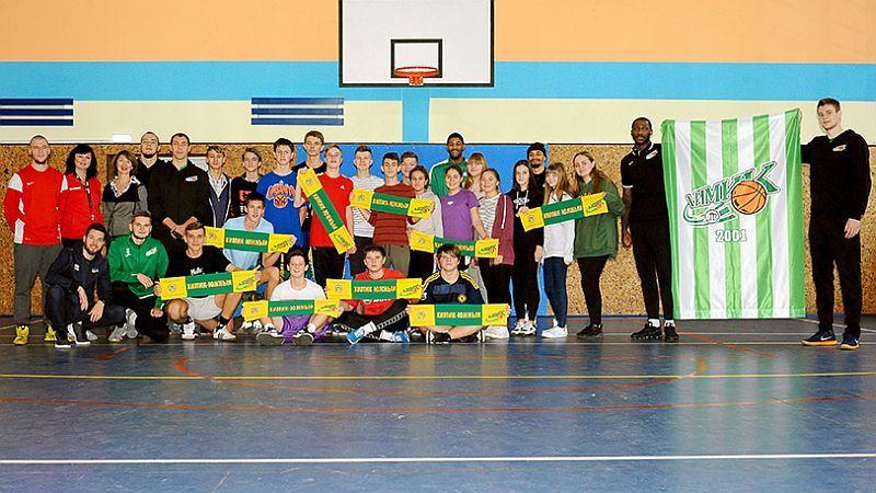 Чемпіони України провели урок баскетболу в найстарішій школі Южного