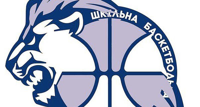 У Львові стартує новий сезон Відкритої шкільної баскетбольної ліги