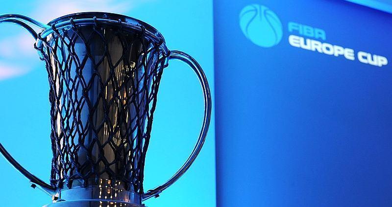 Кубок Європи ФІБА: онлайн відеотрансляція 30 жовтня