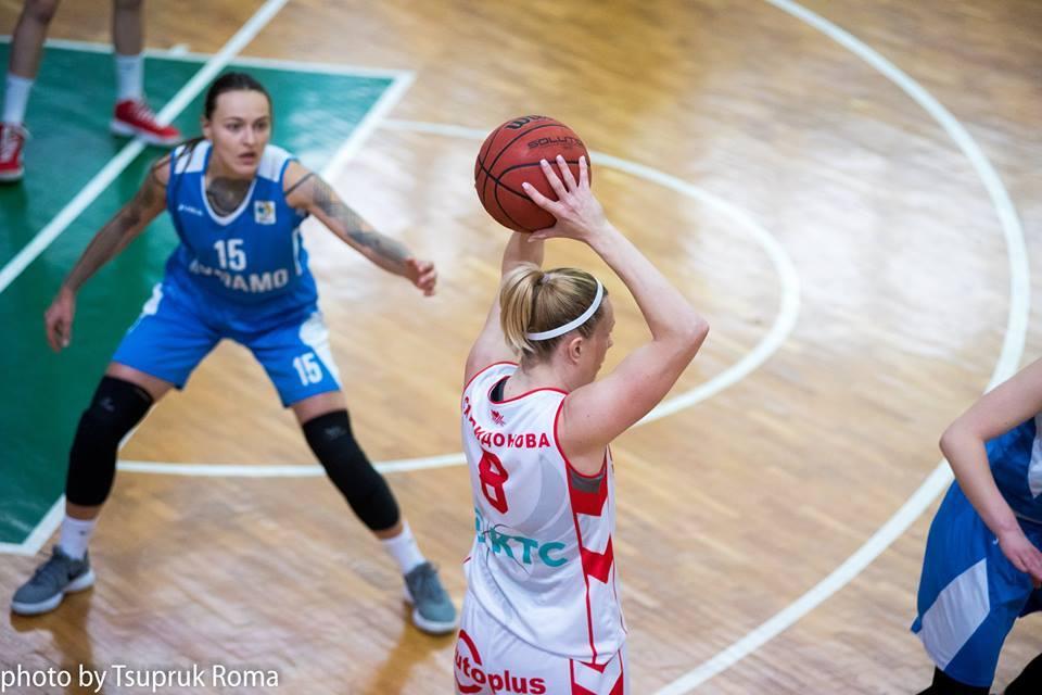 Жіноча Суперліга: анонс матчів 1 – 2 листопада