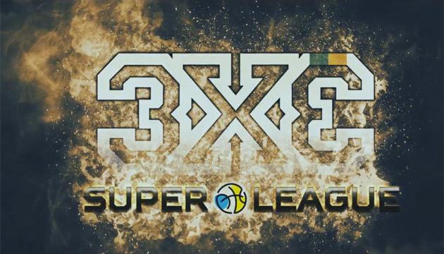В Україні стартує сезон Суперліги 3х3