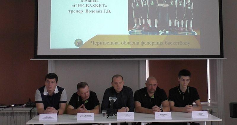 У Чернівцях поділилися планами на баскетбольний сезон