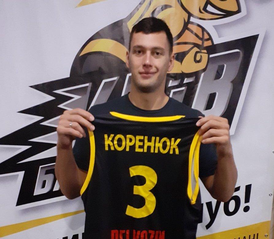 Владислав Коренюк приєднався до Київ-Баскета
