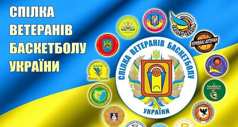 У Києві відбудеться традиційний Кубок пам'яті Миколи Баглея