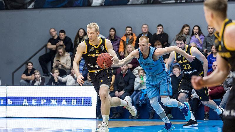 Київ-Баскет вирвав перемогу в Дніпрі: відео топ-моментів