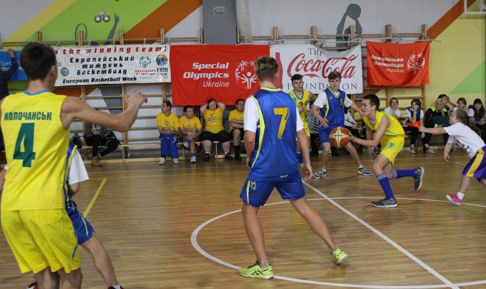 У Житомирі відбулися баскетбольні змагання Спеціальної Олімпіади України