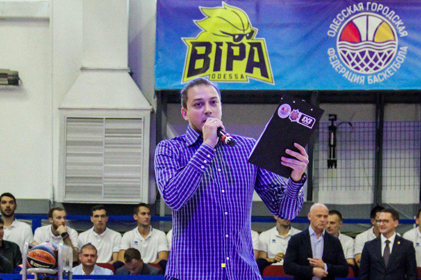 У Одесі стартує новий сезон Шкільної баскетбольної ліги