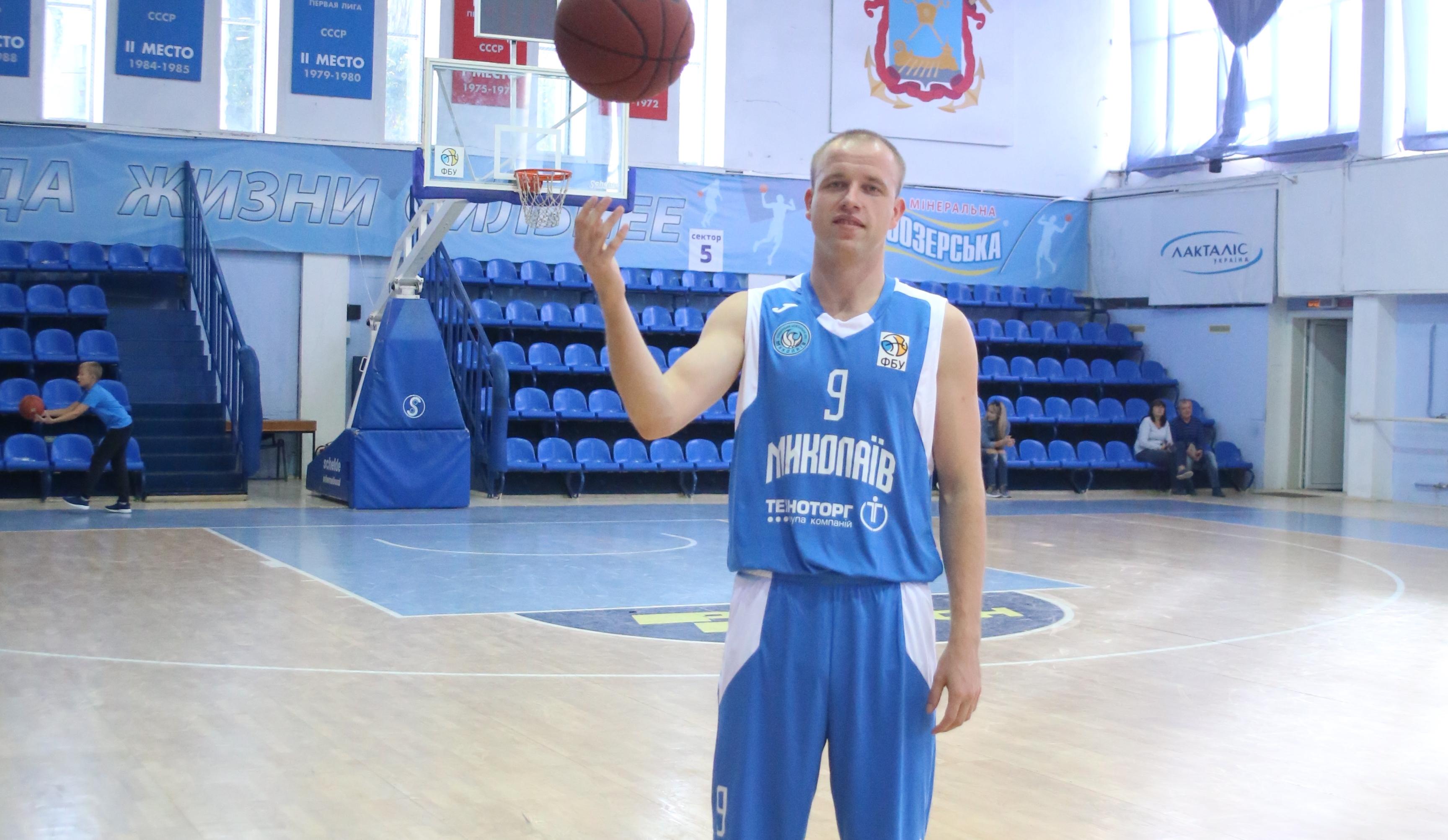 Максим Луценко - найкращий гравець листопада за версією вболівальників