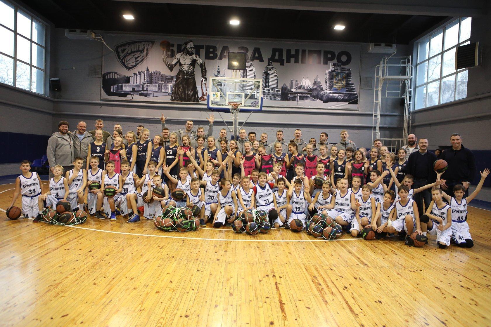Дніпро завітав у гості до юних баскетболістів