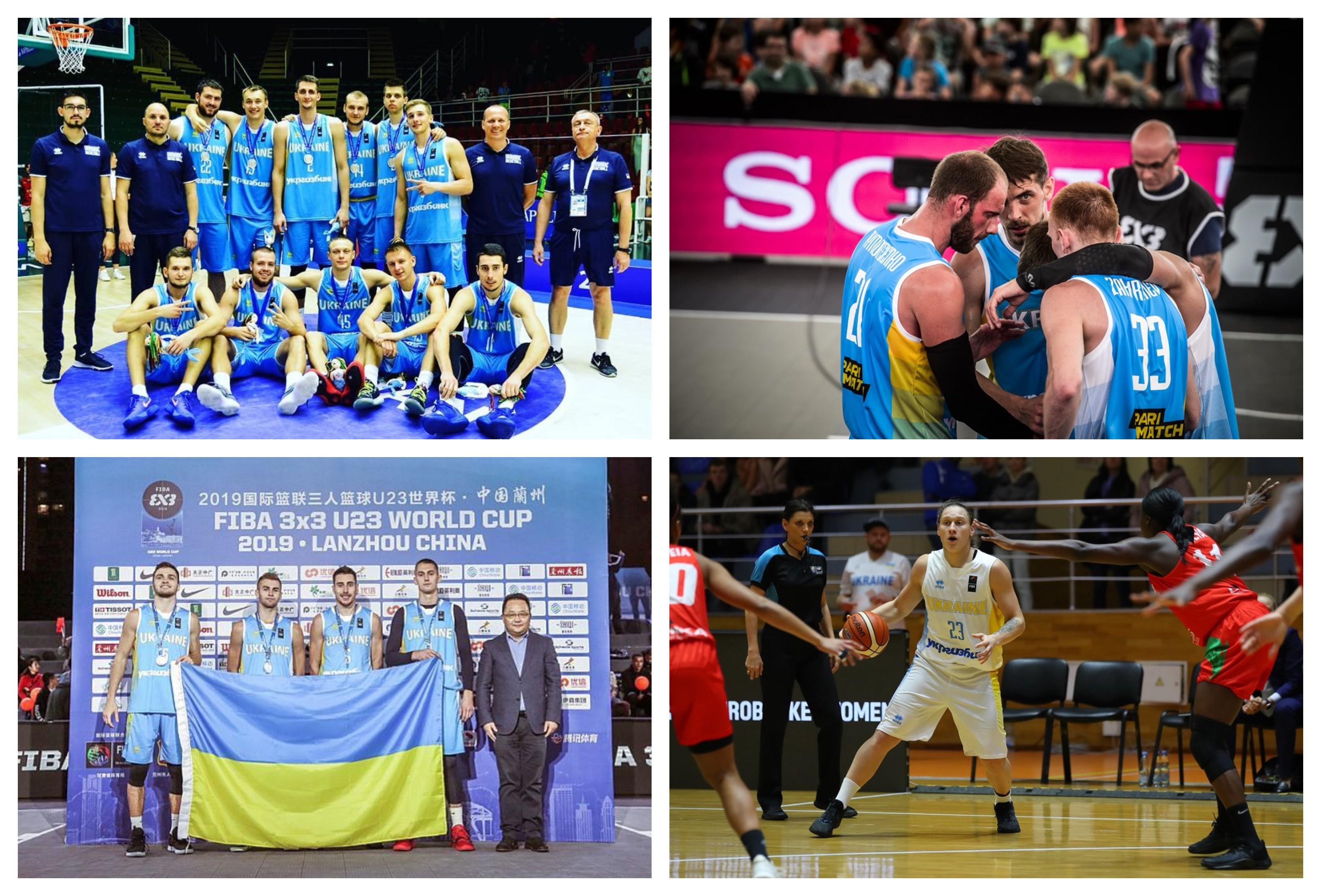 Топ-10 подій українського баскетболу в 2019 році