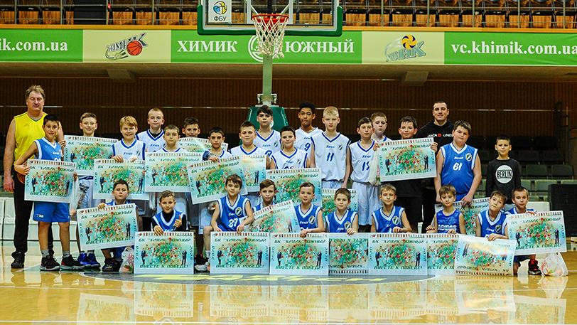 Молодші команди Хіміка взяли участь у різдвяній баскетбольній естафеті