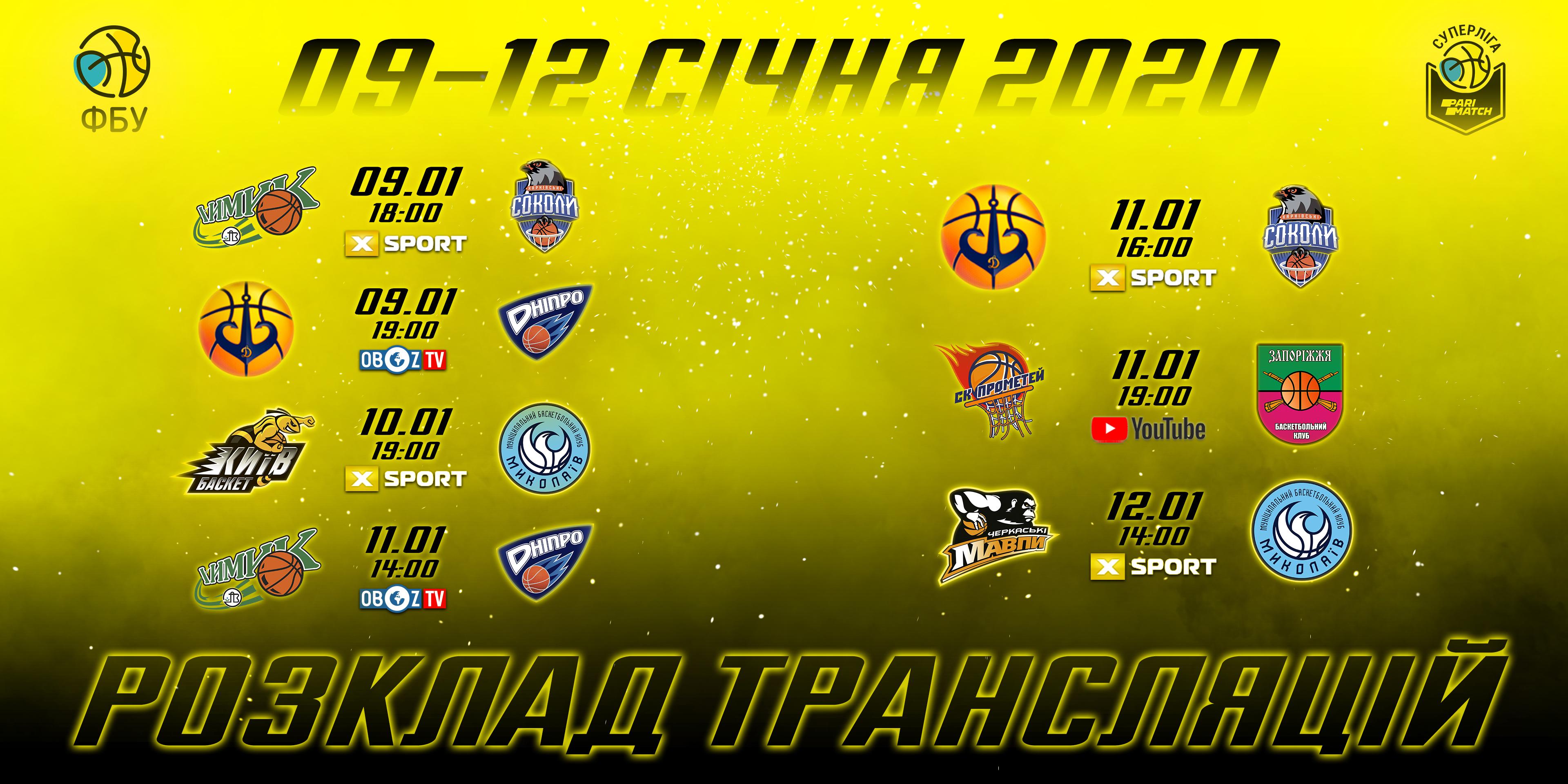 http://i.fbu.kiev.ua/1/33091/SL-broadcasts-2%C3%91%C2%851.jpg