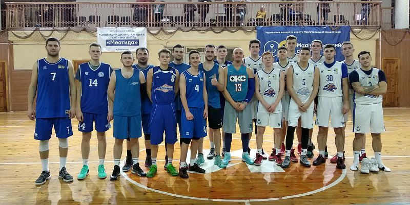 Баскетболісти Маріуполя зіграли з найкращими аматорами міста