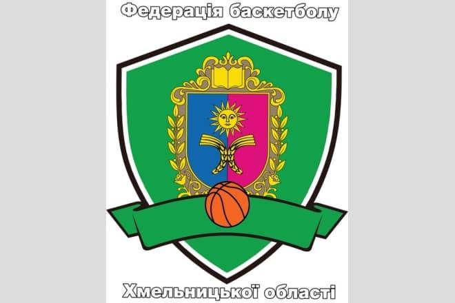 Хмельницька обласна федерація баскетболу взяла участь у «Святі спорту» ВІДЕО