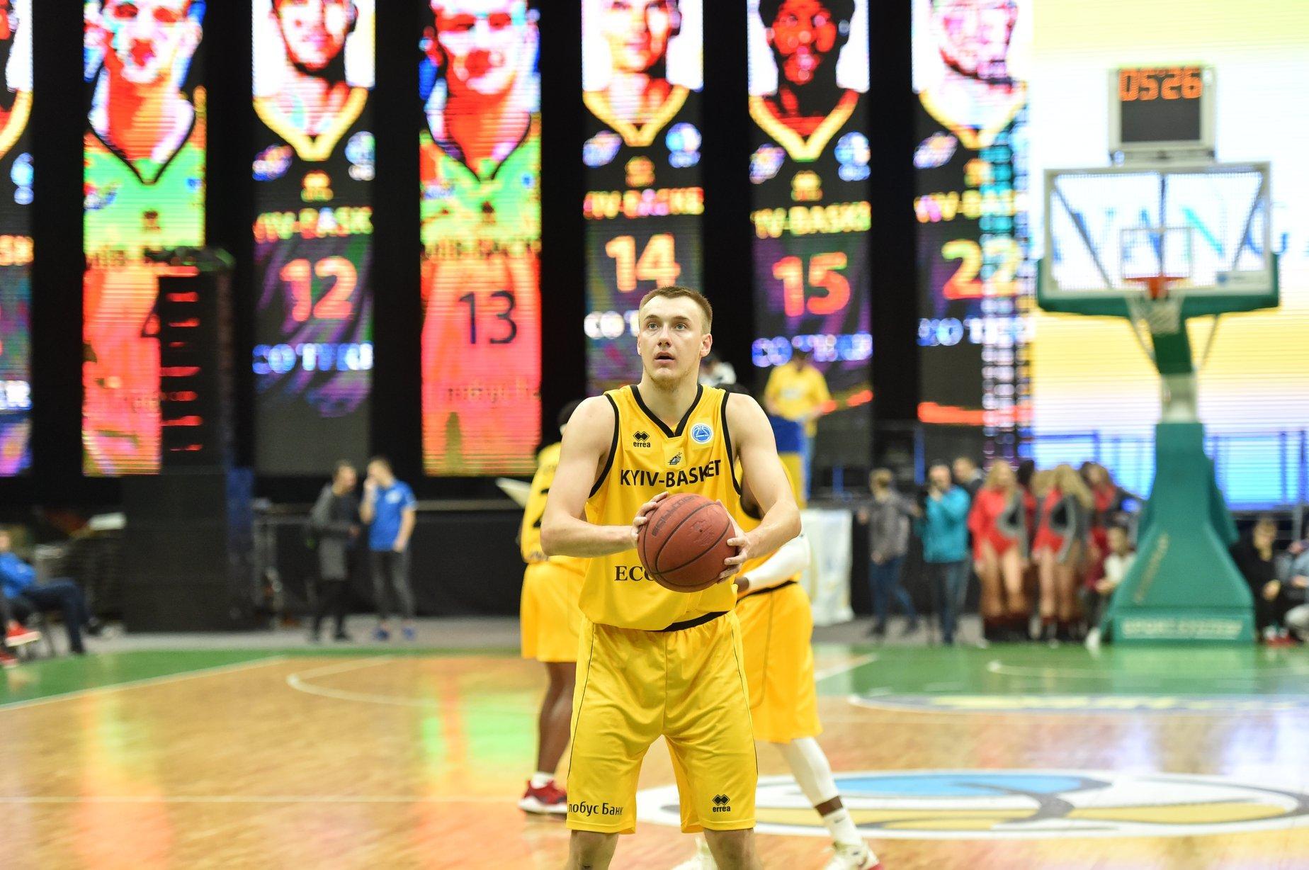 Київ-Баскет проти Зволлє: анонс матчу Кубка Європи FIBA