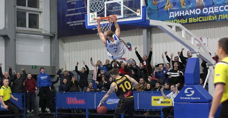 Заключна хвилина матчу Одеса – Київ-Баскет: відео