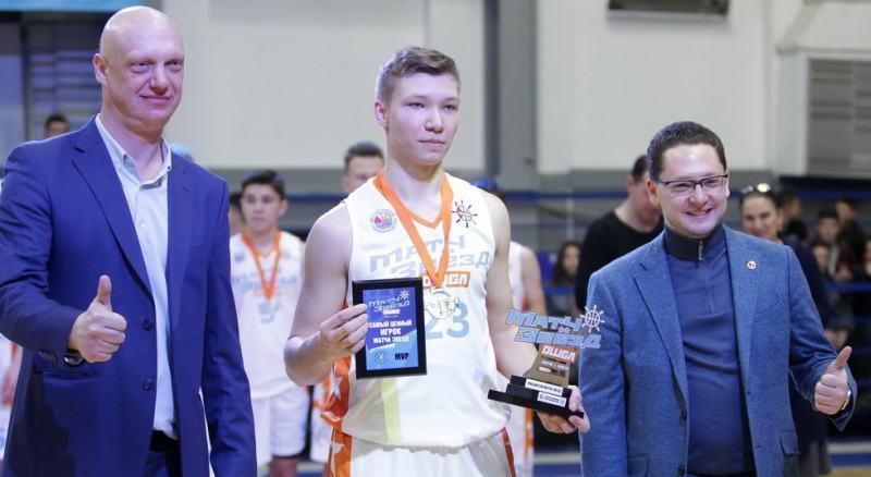 У Одесі підбили підсумки баскетбольного року