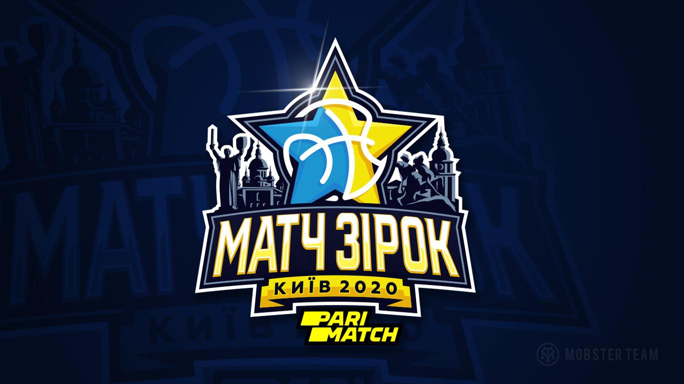 Матч зірок-2020: онлайн відеотрансляція