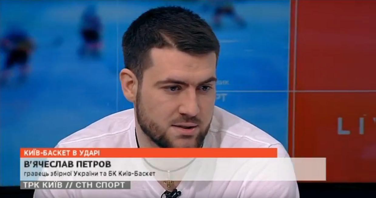 В'ячеслав Петров: усі прекрасно розуміють ціну гри з Вентспілсом