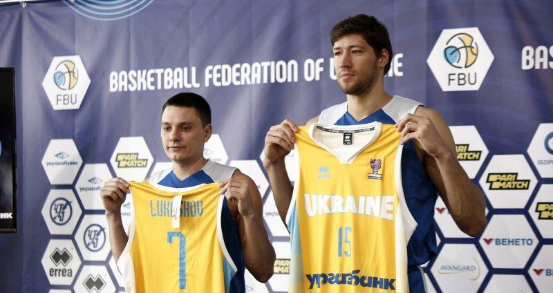 Збірна України третя в групі за рейтингом сили ФІБА