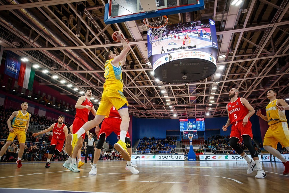 Україна поступилася Угорщині в відборі ЄвроБаскета-2021: відео топ-моментів