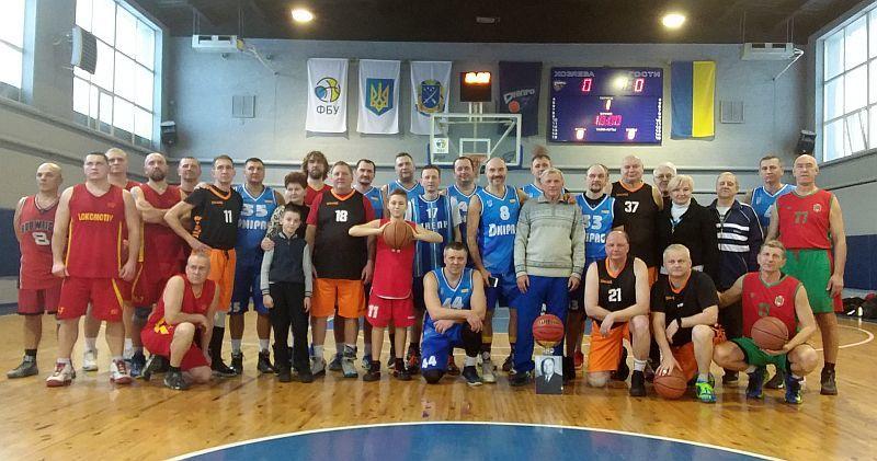 У Дніпрі відбувся Кубок пам'яті Медведєва