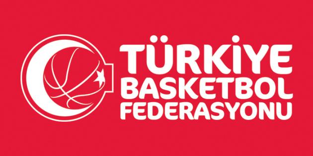 Чемпіонат Туреччини не встояв перед коронавірусом