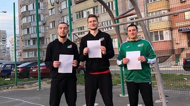 Українські баскетболісти підтримали акцію Біла картка