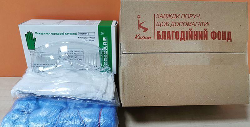 Партнер ФБУ Кусум активно допомагає в боротьбі з пандемією