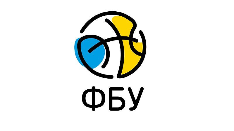Федерація баскетболу України запрошує тренерів до онлайн навчання