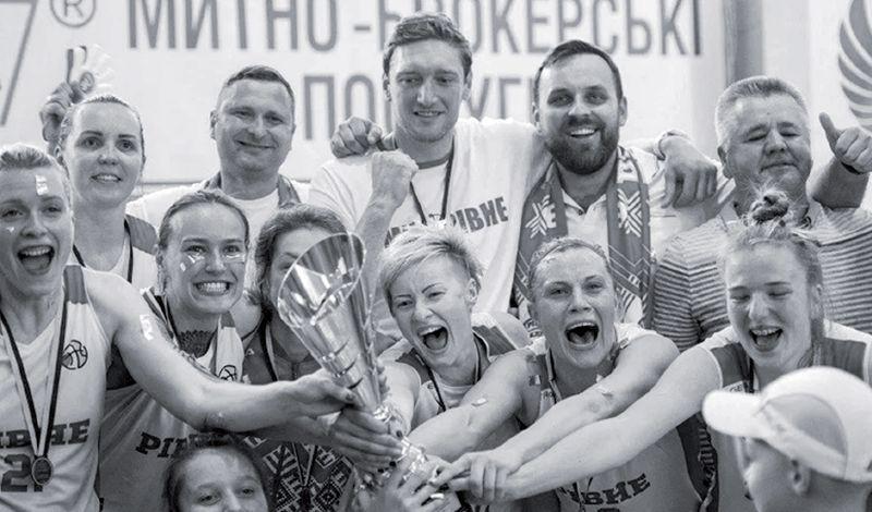 Баскетбол України: Полтава та Рівне