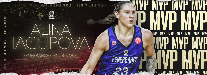 Аліна Ягупова: перед завершенням кар`єри сподіваюся поїхати до WNBA