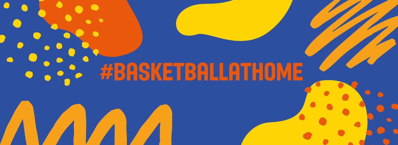 ФІБА підготувала другу серію #BasketballAtHome